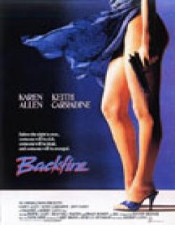 Backfire! (1995) - English