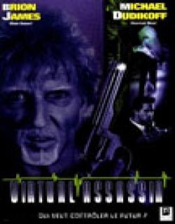 Cyberjack (1995) - English