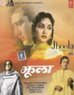 Jhoola (1962) - Hindi