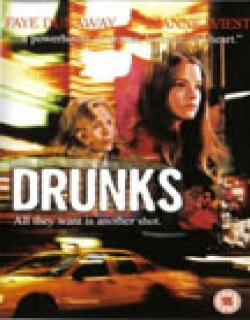 Drunks (1995) - English