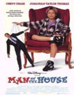 Man of the House (1995) - English