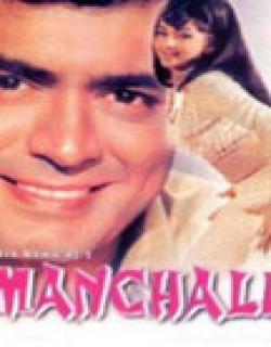 Manchali (1962) - Hindi