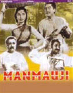 Manmauji (1962) - Hindi