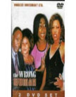 The Wrong Woman (1995) - English