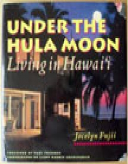 Under the Hula Moon (1995) - English