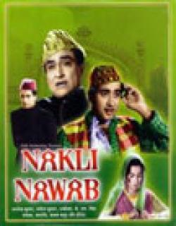 Naqli Nawab (1962) - Hindi
