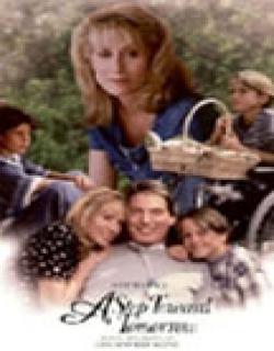 A Step Toward Tomorrow (1996)