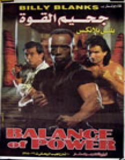 Balance of Power (1996) - English