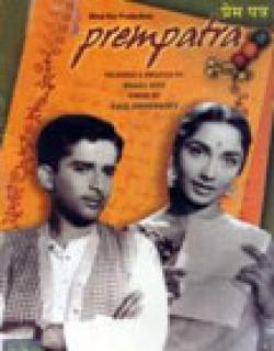 Prem Patra (1962) - Hindi