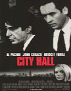 City Hall (1996) - English