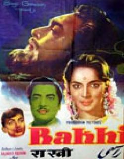 Rakhi (1962) - Hindi