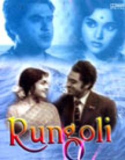 Rangoli (1962) - Hindi
