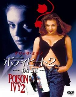Poison Ivy II (1996) - English