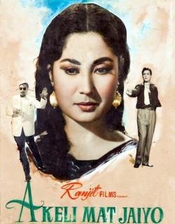 Akeli Mat Jaiyo (1963) - Hindi