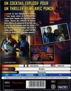 Blast (1997) - English