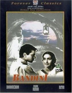 Bandini (1963) - Hindi