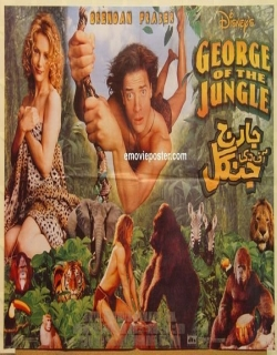 George of the Jungle (1997) - English
