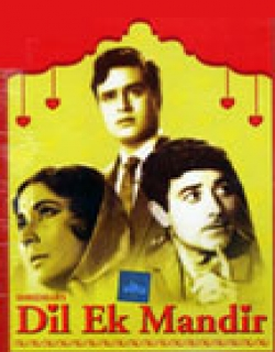 Dil Ek Mandir (1963) - Hindi