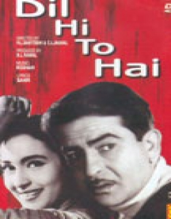 Dil Hi To Hai (1963) - Hindi