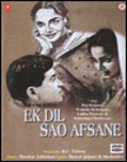 Ek Dil Sau Afsane (1963)