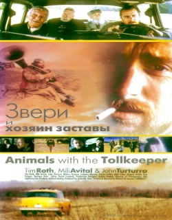 Animals with the Tollkeeper (1998)