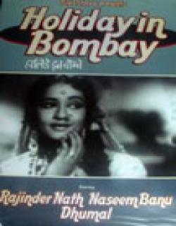 Holiday In Bombay (1963) - Hindi