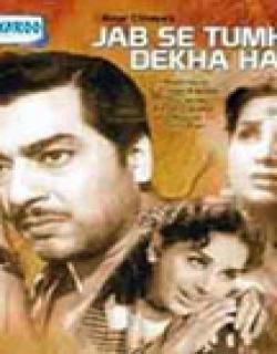 Jab Se Tumhe Dekha Hai (1963) - Hindi