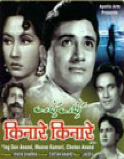 Kinare Kinare (1963) - Hindi
