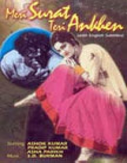 Meri Surat Teri Aankhen (1963) - Hindi