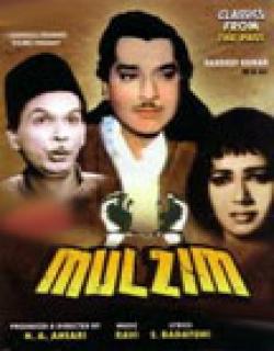 Mulzim (1963) - Hindi
