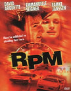 RPM (1998) - English