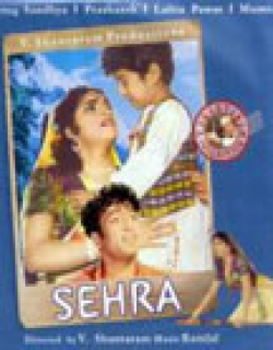 Sehra (1963) - Hindi