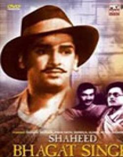 Shaheed Bhagat Singh (1963) - Hindi