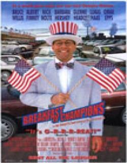 Breakfast of Champions (1999) - English