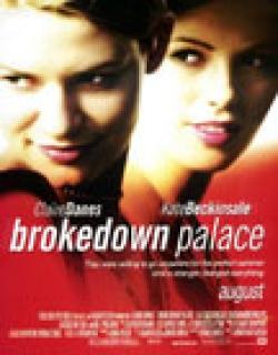 Brokedown Palace (1999) - English