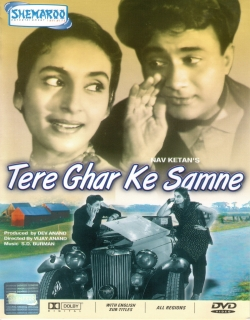 Tere Ghar Ke Samne (1963) - Hindi