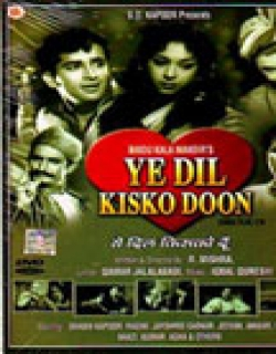 Yeh Dil Kisko Doon Movie Poster