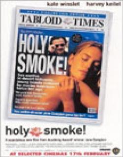 Holy Smoke (1999) - English