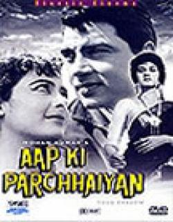 Aap Ki Parchhaiyan (1964) - Hindi