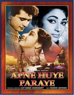 Apne Huye Paraye (1964) - Hindi