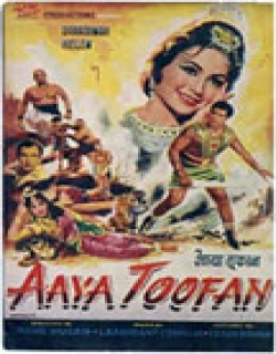 Aaya Toofan (1964) - Hindi