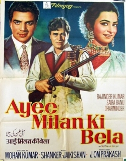 Ayee Milan Ki Bela (1964) - Hindi