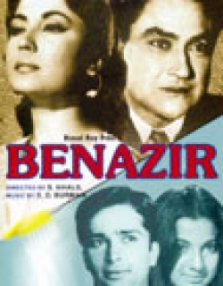 Benazir (1964) - Hindi