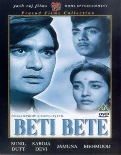 Beti Bete (1964)
