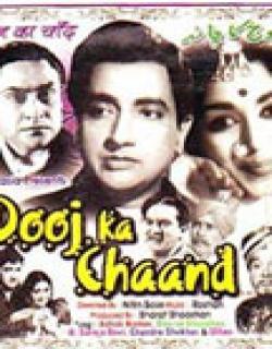 Dooj Ka Chand (1964) - Hindi
