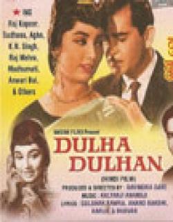 Dulha Dulhan (1964) - Hindi
