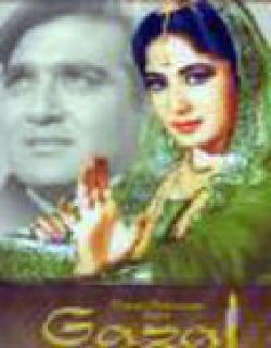 Gazal Movie Poster