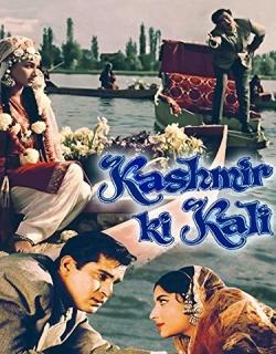 Kashmir Ki Kali (1964) - Hindi