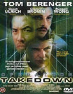 Takedown (2000) - English