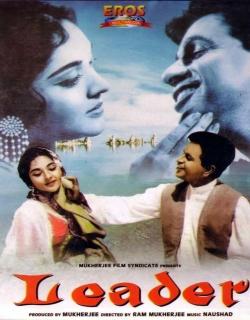 Leader (1964) - Hindi